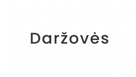 darzoves_1585308801-d540ab33960f95df43583b245a9bf54d.png
